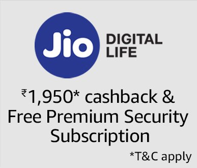 Jio digital offer