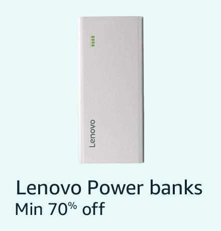 Lenovo power banks