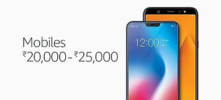 Mobiles 20,000 - 25,000