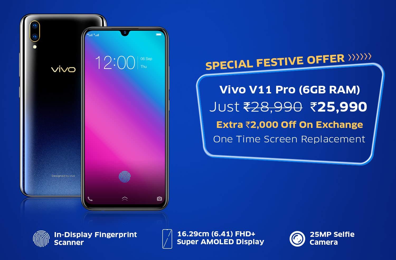 V11 Pro