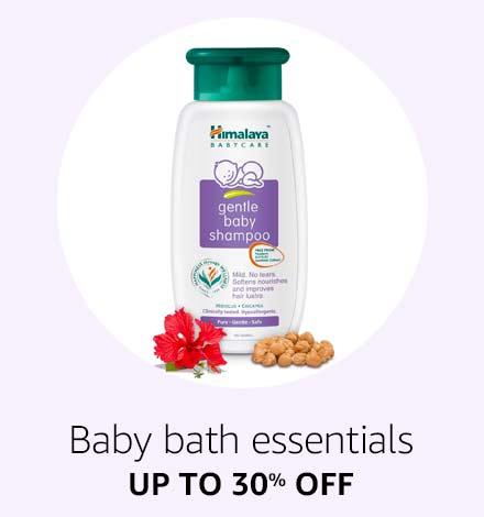 Babybath essentials