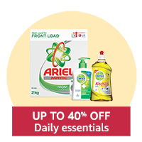 Up to 60% off Daily essentials