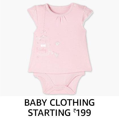 Baby clothing Under 199
