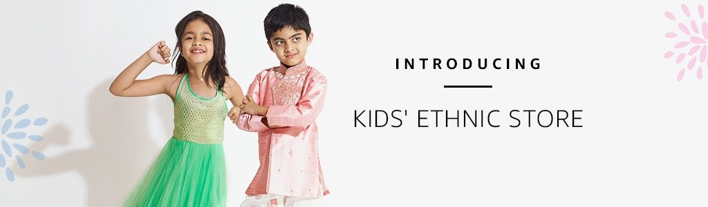 Kids clothing: New Arrivals