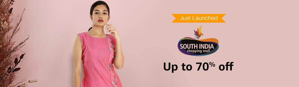 South India Shopping Mall