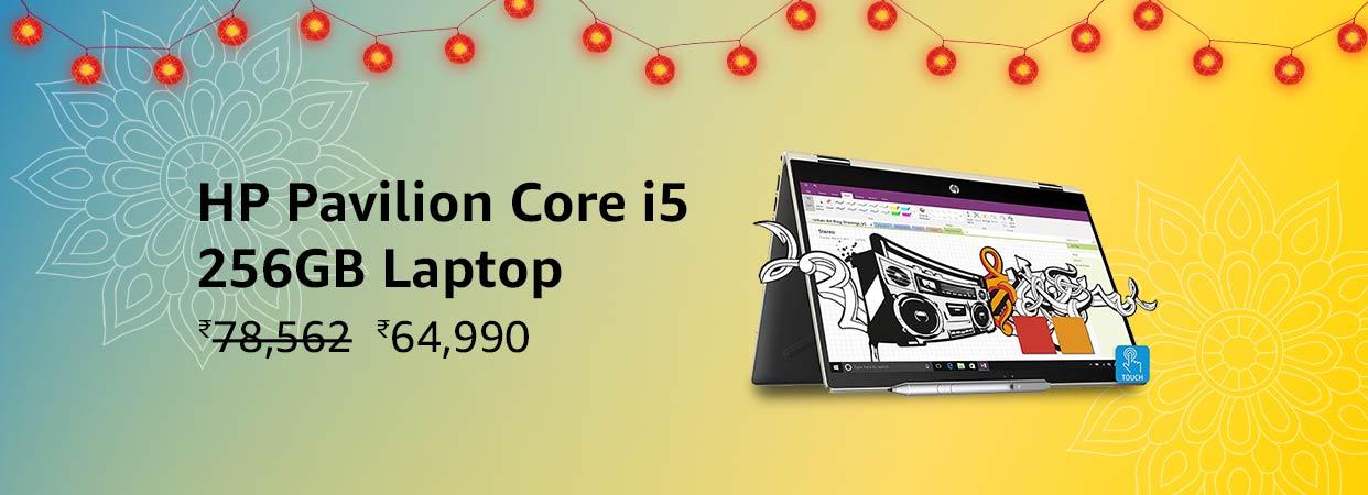 HP Pavilion Core i5/256GB Laptop