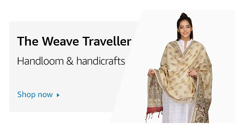 The Weave traveller