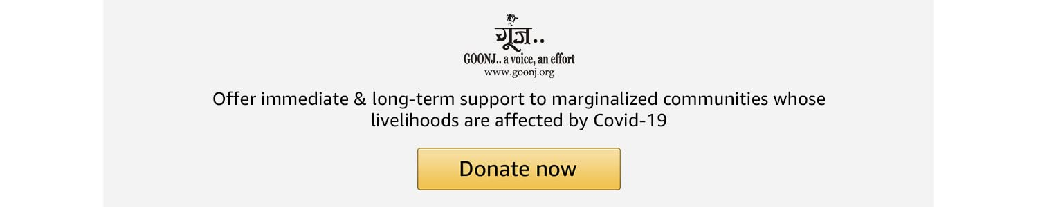 Goonj.. a voice, an effort