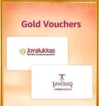 Gold Vouchers