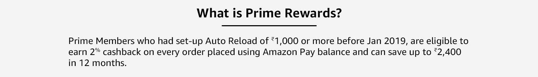 What is Prime Rewards