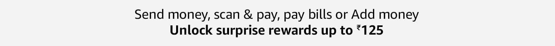 125 rewards