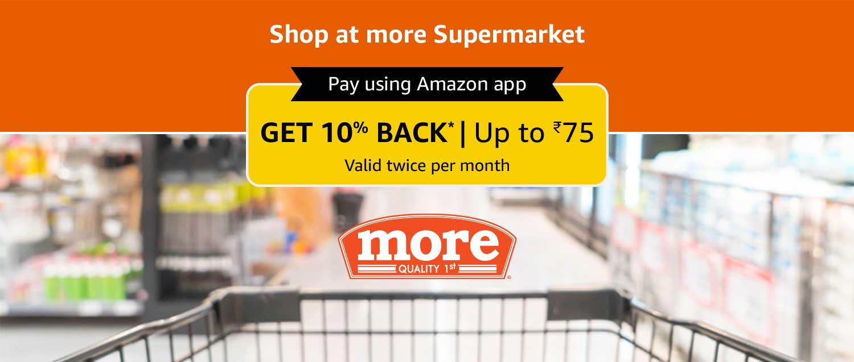 Shop at more MEGASTORE & Supermarket