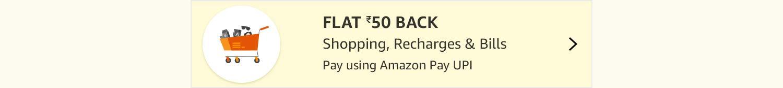 UPI offer