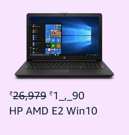 HP AMD E2 Win10
