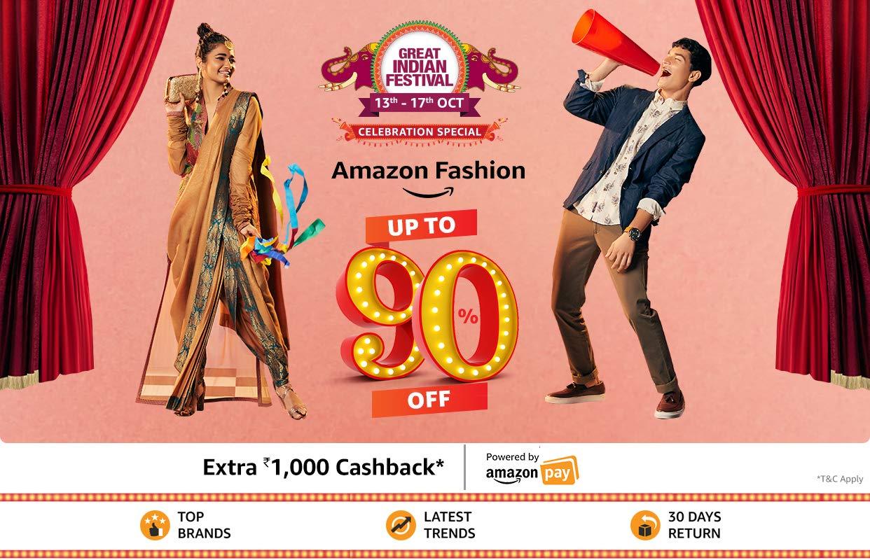 Amazon Sale clothes deal