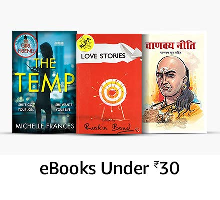 eBooks under Rs 30