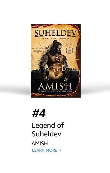 legend of suheldev