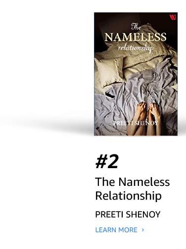 nameless relationship