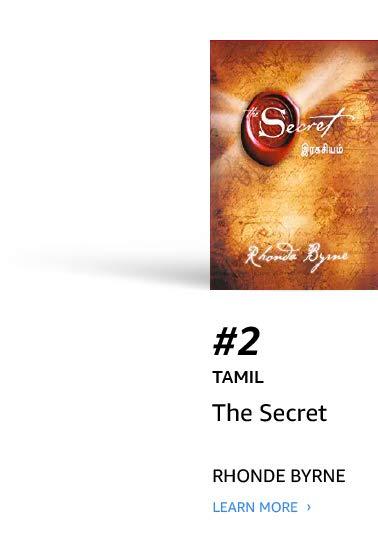 the secret - tamil