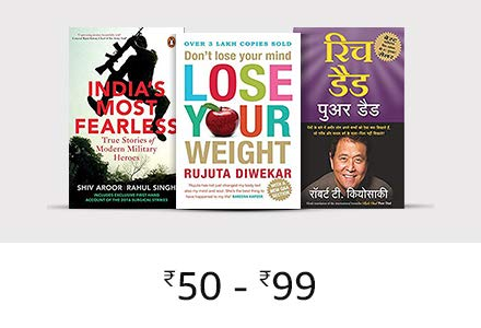 Price at Rs.99