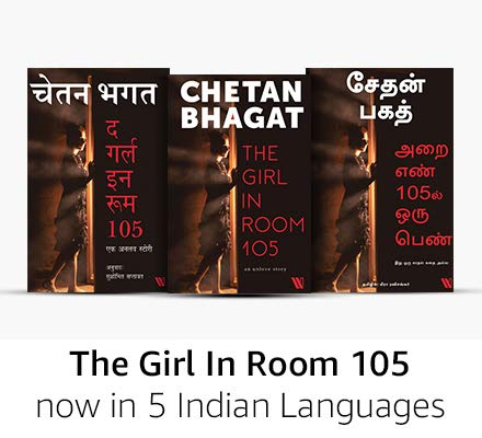 Chetan Bhagat Indian Language eBooks