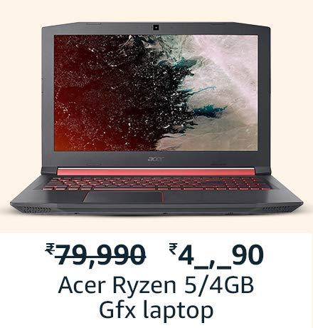 Acer Ryzen 5