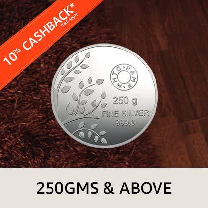 250 gm