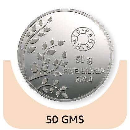 50 gms