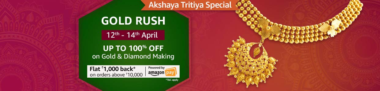 Amazon Akshaya Tritiya Offer