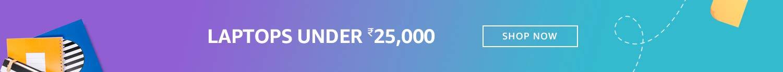 Top deals under ₹25,000
