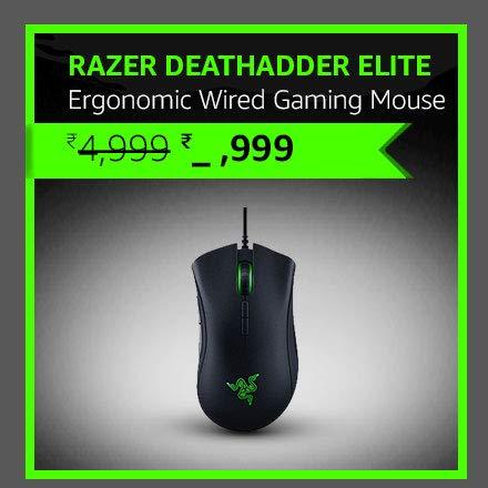 Razer DeathAdder Elite