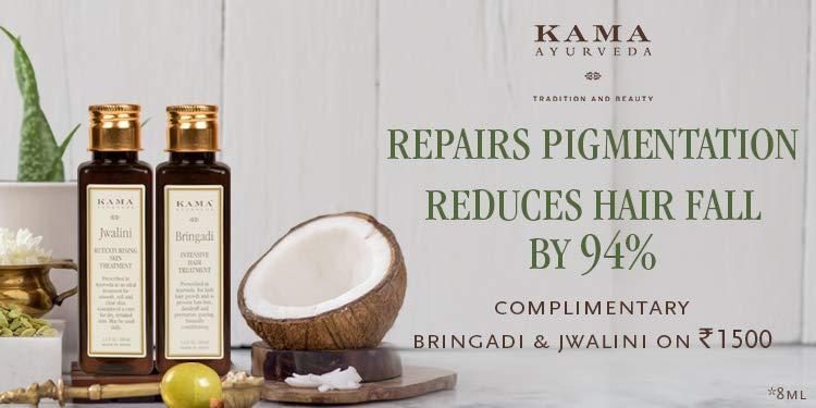 Kama Ayurveda Nimba soap
