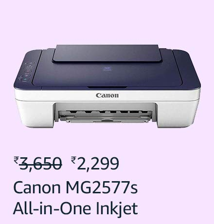 HP 4729 All in one Ink advantage