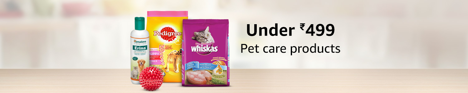 Pets Under 499 store