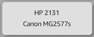 HP 2131