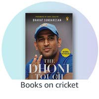 Books on cricket