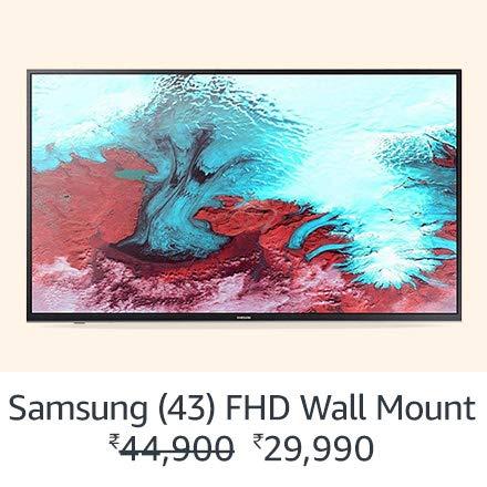 Samsung (43) Full HD Wall mount