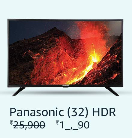 Panasonic 32 HDR