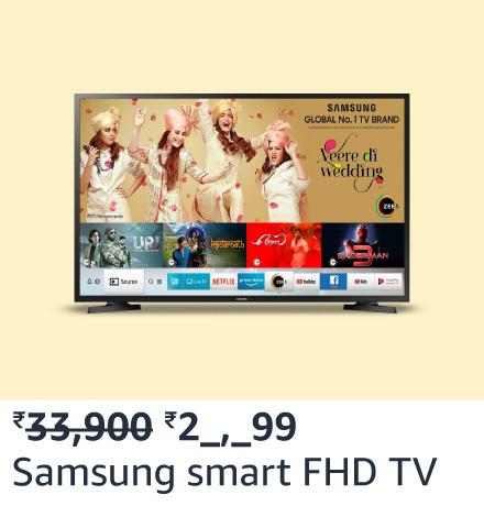 Samsung 7 in 1