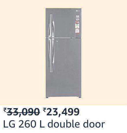 LG 260 L