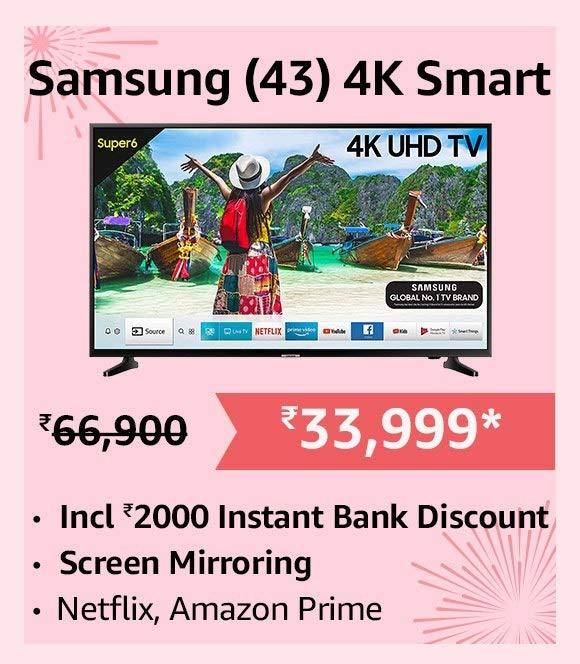 Samsung 43