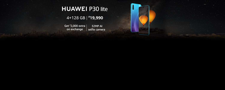 HuaweiP30Lite