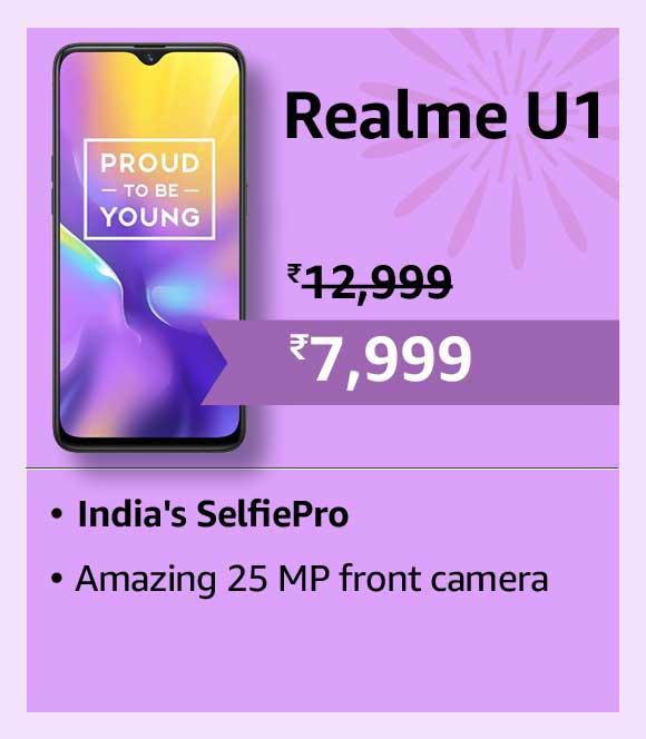 Realme U1