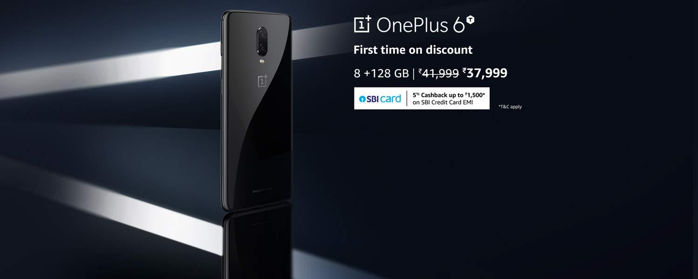 OnePlus | PriceDrop