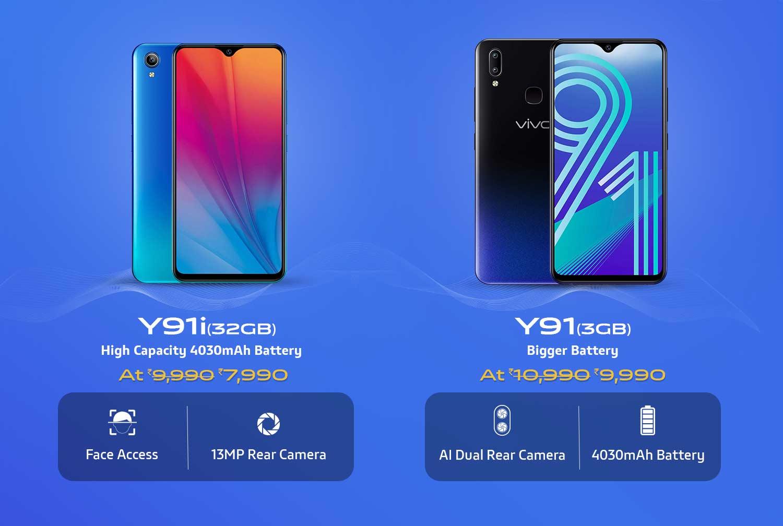 Amazon in: Vivo Mobiles: Electronics