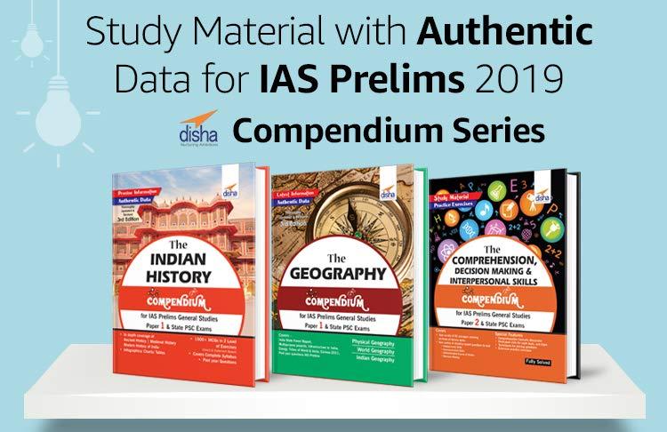 IAS Prelims 2019
