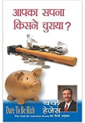 Who Stole the American Dream? Dare To Be Rich (Hindi)