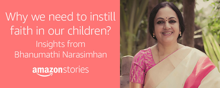 Insights from Bhanumathi Narasimhan