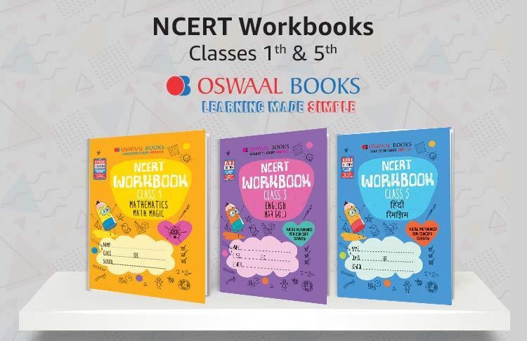NCERT Workbooks