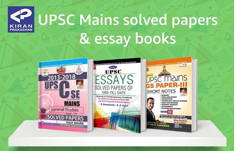 UPSC prep books by Kiran